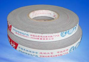 China PE de alta qualidade a película protetora para proteger a superfície de plástico