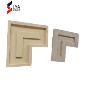 販売のための3D装飾の石塀のパネルの石のベニヤ型