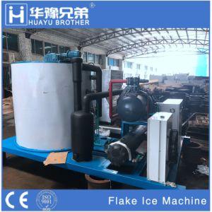立方体の製氷機かエネルギー製氷機を保存する水メーカー機械/Most