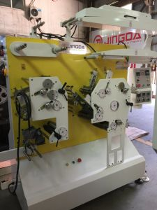 (JR-1542) 리본, 나일론 호박단, t-셔츠 레이블을%s 기계를 인쇄하는 6개의 색깔 Flexo 레이블