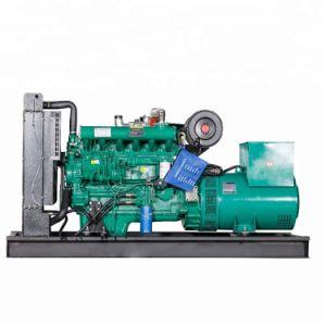 Konkurrierende Qualitäts-Dieselgenerator-Set