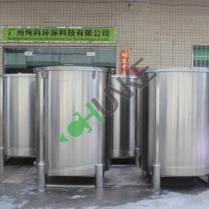 カスタムステンレス鋼のミルク水貯蔵タンクの卸売