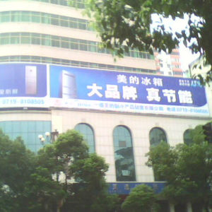 Grande rotation verticale de la publicité Trivision Billboard (F3V-131S)