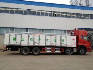 Camion De Transport De Poissons Vivants Caminhão de Peixe Fresco