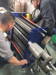 最新の技術化学装置の熱交換器の製造業者