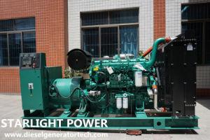440kw 550kVA Groupe électrogène Diesel Yuchai avec Stamford/Siemens/Leroy-Somer alternateur
