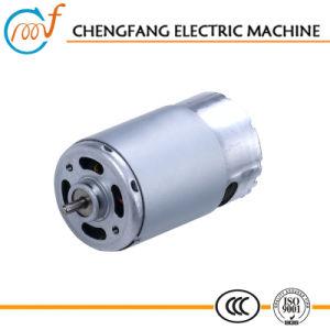Motor eléctrico 12V-555sh-5520 RS motor DC, para máquina de café