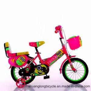 Estructura de acero bicicleta bicicleta para niños juguetes para bebé suban (0327H)