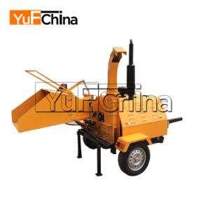 省エネの木製の快活な機械価格
