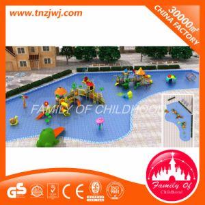 El Equipo De Juegos Con Agua De La Casa De Agua De Los Ninos