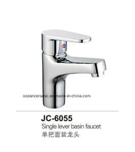 6055の表面洗面器のコック