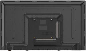 L'écran LCD pour l'intérieur de l'utilisation avec 500 nits