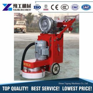 床の磨く機械、粉砕機