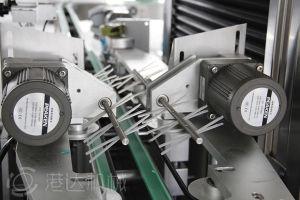 高速自動丸ビン分類機械