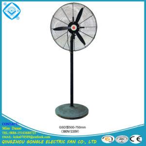 Industrieller stehender Ventilator China-Gongle mit großem Luftstrom