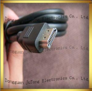 높은 정의 멀티미디어 공용영역 HDMI