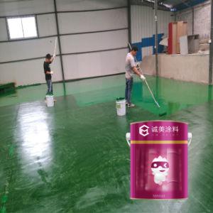 Haute qualité environnementale de la résine époxy anti-dérapant-de-chaussée de la peinture pour l'usine