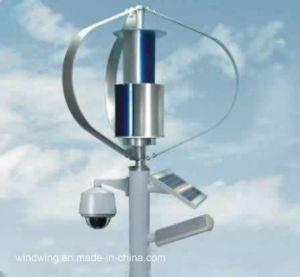 1m/Sによって開始される400W12V Maglevの風力発電機(200W-5kw)