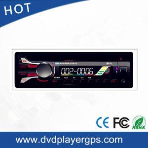 2015 새로운 1 DIN 차 DVD 플레이어 오디오
