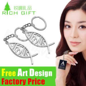 Anello portachiavi all'ingrosso della Corea Metal/PVC/Leather di disegno come il regalo ha reso personale