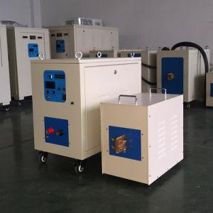 熱い鍛造材機械のための中間周波数の産業誘導電気加熱炉
