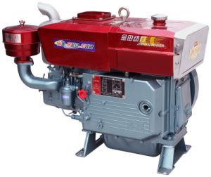 13,2kw Motor diesel Arrefecidos a água (ZS1110)