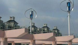 지붕에 사용 자석 바람 터빈 발전기가 600W에 의하여 집으로 돌아온다