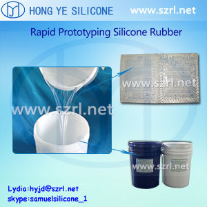 Rapid Prototyping를 위한 반투명 RTV Silicone Rubber