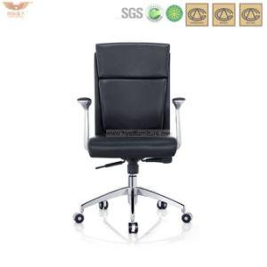 多くの機能(LC-8234A (4)の高い背部会議室の人間工学的の椅子- 10-299)