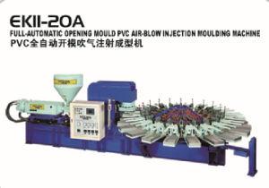 Pcu Full-Automatic Mold-Open ПВХ системы литьевого формования машины зерноочистки