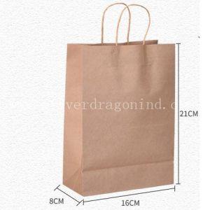 쇼핑을%s 손잡이를 가진 브라운 Kraft 종이 선물 부대