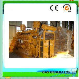 낮은 연료 소비 가스 기관 굴뚝 가스 발전기 세트 (600KW)
