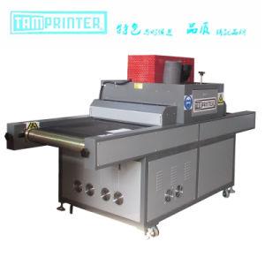 商業ポスターのための乾燥した速い紫外線ドライヤー