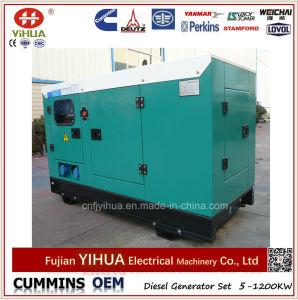 générateur diesel silencieux de 10kw/12.5kVA EPA Perkins avec l'alternateur de Stamford (8-1800kW)