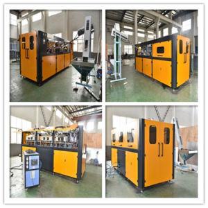 Novas Máquinas de moldagem por sopro de Extrusão Automático (PET-06UM)