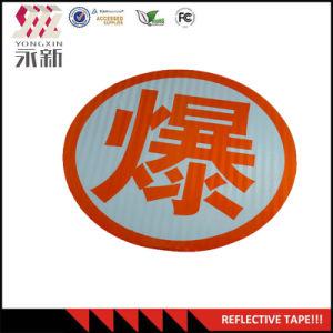 Belüftung-Bienenwabe-reflektierendes Infrarotband kundenspezifisches Verkehrszeichen