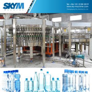 15000bph高速水生産の充填機