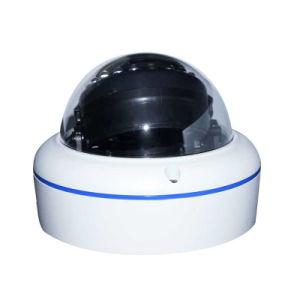 고품질 Wdm H. 264 1.3MP IR Vandalproof 돔 IP 직업적인 감시 카메라