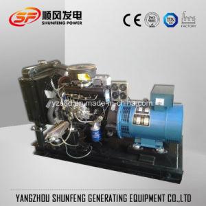 Yangdong 38kVA Groupe électrogène diesel de puissance électrique avec Dynamotor sans balai
