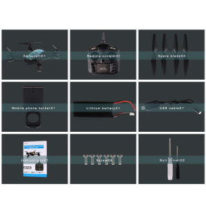 2.0MP HD 사진기 항공기 긴 비행 시간 장난감 RC 무인비행기