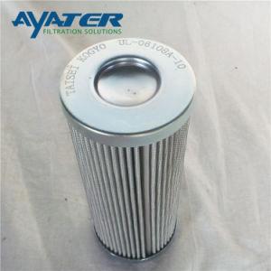 Ayater Zubehör-Wind-Energien-Hydrauliköl-Filter H1300rn2010/Sonderwk