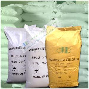 De Rang van het Voer van het Chloride van het ammonium