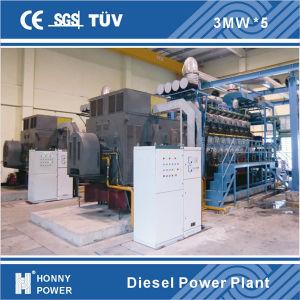 発電所のディーゼル発電機1mw-500mw (HONNY力)