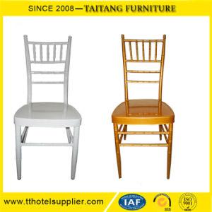 結婚式によって白い金のChiavari使用されるTiffanyの椅子のスタック