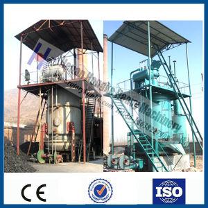 2018 горячие продажи высококачественного угля Gasifier завод