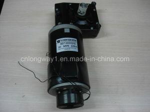 Motor de engranaje helicoidal Herramienta para la pesca de 24V 350W 75rpm