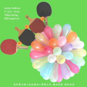 De rubber Ballon van de Bom voor de Activiteiten van de Zomer