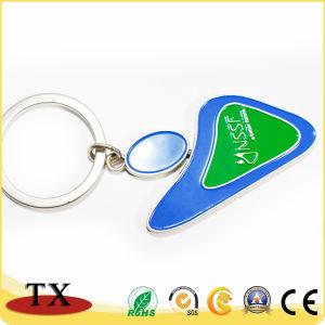 판매 도매 Costomized 최신 금속 열쇠 고리