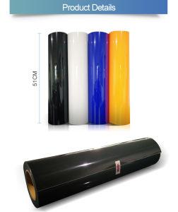 도매 한국 PU 반짝임 자필 열전달 비닐