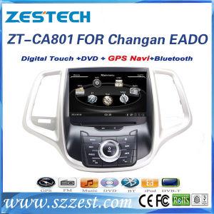 라디오 오디오를 가진 Changan Eado를 위한 두 배 DIN 차 DVD GPS